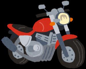 bike-pop