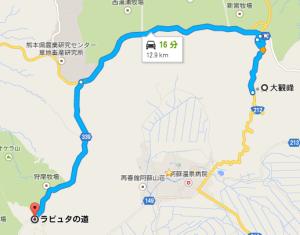 04ラピュタの道