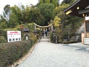 11さい神社