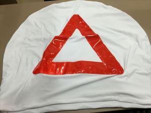 三角停止バッグ2
