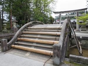 06太閤橋