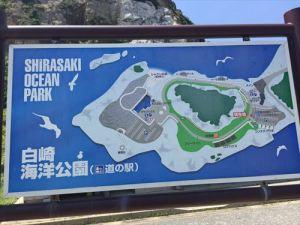 05白崎海洋公園マップ