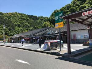 02岸和田サービスエリア