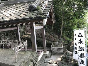 紀三井寺楊柳水
